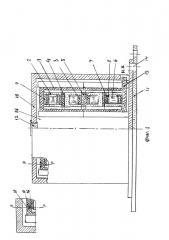 Трансформатор высокочастотный (патент 2668213)
