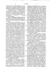 Двигатель внутреннего сгорания с воспламенением от сжатия (патент 1740720)