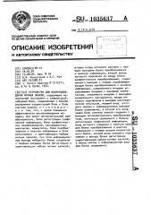 Устройство для воспроизведения нотных знаков (патент 1035637)