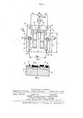 Датчик холла (патент 898357)