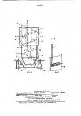 Устройство для кондиционирования флотационной пульпы (патент 900867)