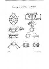 Газовая горелка для промышленных топок (патент 12164)