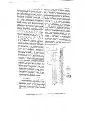 Универсальный гаечный ключ-молоток (патент 4714)
