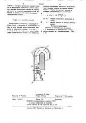 Центробежный компрессор (патент 896258)