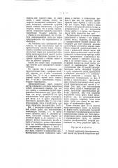 Способ и приспособление для покрывания предохранительной массы внутренней поверхности труб при центробежной их в отливке (патент 7264)