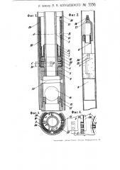 Поршень для насоса, устанавливаемого в глубоком колодце (патент 3336)