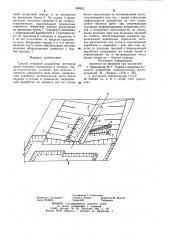 Способ открытой разработки месторождений полезных ископаемых в сложных горно-геологических условиях (патент 899952)