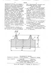 Образец для испытаний материалов на термостойкость (патент 896480)