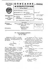 Способ получения производных бензо/в/ тиофенона-2 или их солей (патент 898956)