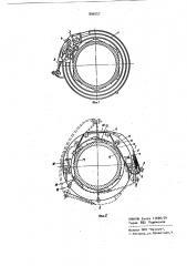 Устройство для ультразвукового контроля (патент 896557)