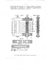 Рама для резки клея и желатина (патент 3247)