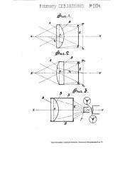 Устройство для получения стереоскопического эффекта при проектировании диапозитивов и кинофильм (патент 2234)
