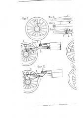 Приспособление, увеличивающее число оборотов движущихся колес паровоза (патент 146)