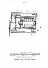 Вентилятор-пылеуловитель (патент 899095)