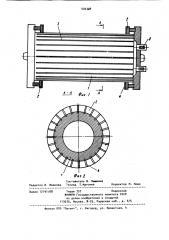 Устройство для изготовления обмотки трансформатора (патент 900328)