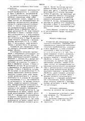Устройство для определения предела текучести материала (патент 896559)