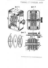 Униполярная динамо-машина постоянного тока (патент 1773)