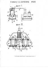 Способ действия двигателей внутреннего горения (патент 2322)
