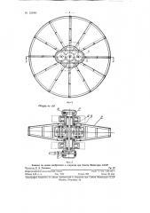 Устройство для образования путем продавливания профилированных канав и траншей (патент 123991)