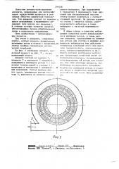 Роторно-пульсационный аппарат (патент 291548)