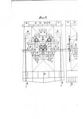 Плавучая гидроэлектрическая силовая установка для использования энергии морских волн (патент 1167)