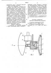 Устройство для измерения давления в грунте (патент 899943)