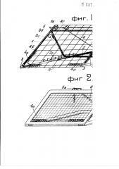 Сетчатое изголовье (патент 2949)