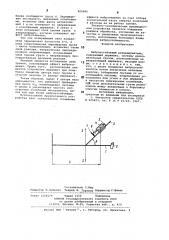 Виброустойчивый резцедержатель (патент 900995)