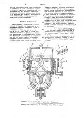 Вискозиметр (патент 898292)
