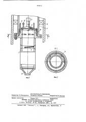 Забойный парогазогенератор (патент 899872)