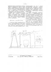 Козловой кран с выдвижной консолью (патент 58406)