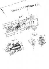 Подъемная лебедка для привязных аэростатов, установленная на автомобиле (патент 778)
