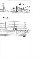 Подъемные леса для возведения каменных стен строений (патент 2328)