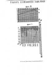 Подвижная диаграмма (патент 2478)
