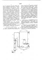 Агрегат для повышения давления жидких сред (патент 291484)