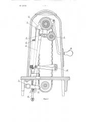 Механизм для комбинированного продвижения ткани в швейных машинах (патент 120123)
