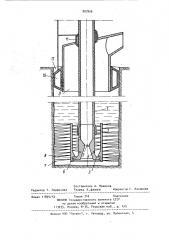 Устройство для удаления воды из скважин (патент 897956)