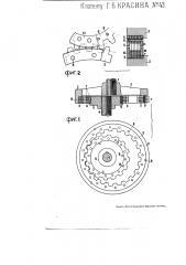 Зубчатое колесо со сменным зубчатым ободом (патент 43)