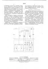 Импульсный стабилизатор напряжения (патент 292148)