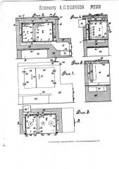 Кухонный очаг с наружным духовым шкафом (патент 2538)
