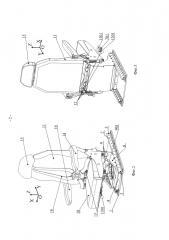 Кресло оператора сейсмостойкое (варианты) (патент 2668203)