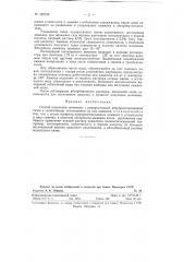 Способ получения мочевины (патент 122149)