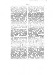 Уравнительный механизм для ведущей оси самодвижущихся экипажей (патент 8381)