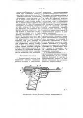 Автоматический пистолет (патент 5581)