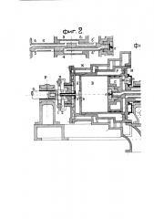 Турбина внутреннего горения (патент 2709)