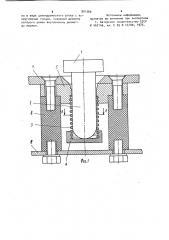 Токоподводящее устройство для гальванических ванн (патент 901369)