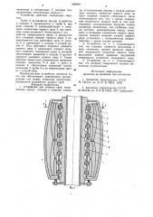 Устройство для захвата труб (патент 898039)