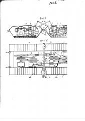 Устройство для использования энергии морских волн (патент 1902)