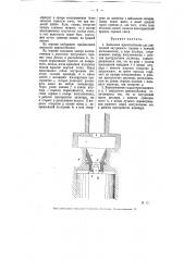 Запальное приспособление для двигателей внутреннего горения с камерой воспламенения (патент 5916)