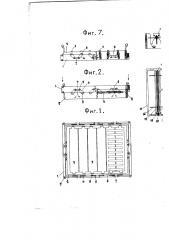 Приспособление для склеивания коробок бандерольными лентами (патент 2475)